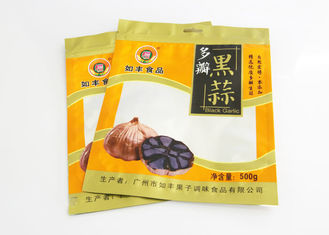 Soy Ink Three Side Heat Seal Pouches Prevent Leakage Liquid Capsual Bag For Food